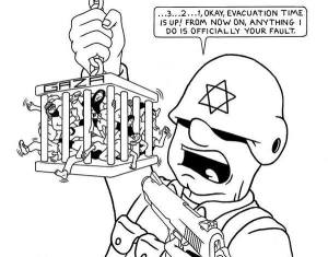 jewish army