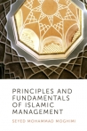 Principles and Fundamentals of Islamic Management